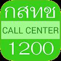 Mobile NBTC1200 icon