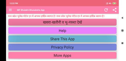 MP Bhulekh Bhu-Naksha App (मध्य प्रदेश भू