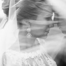 Bröllopsfotograf Aleksandr Shalaev (hromica). Foto av 06.11.2015