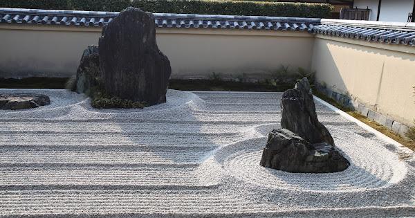 57. Ryogen-in(Daitoku-ji) (100 Japanese Garden in Kyoto I recommend)