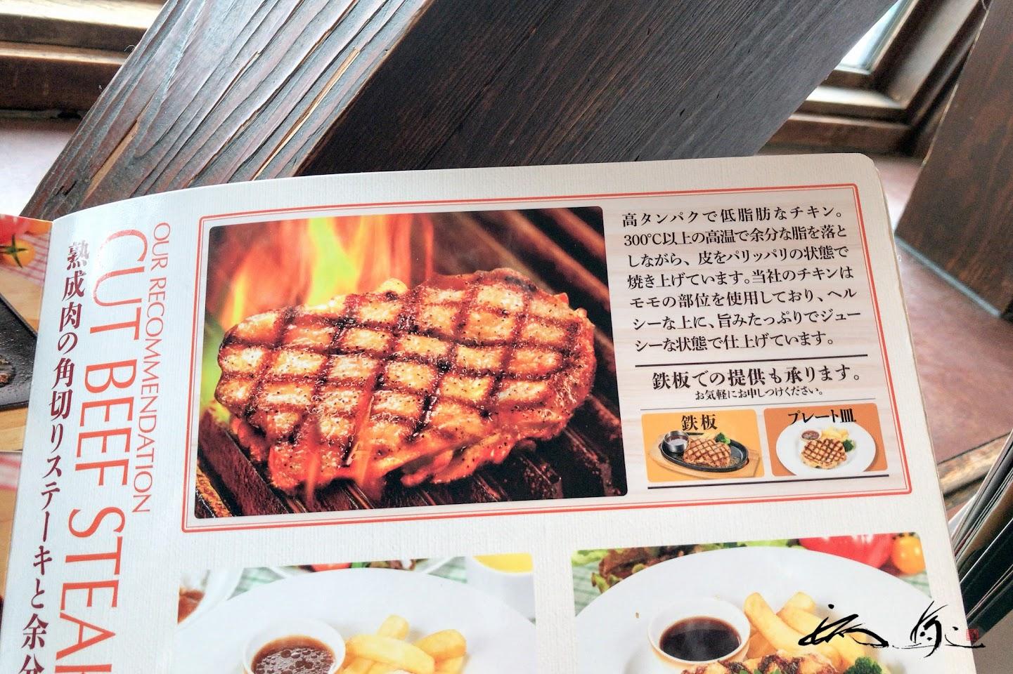 鉄板で熱々のお肉がサーブ!