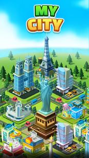 Мой город : Остров мод