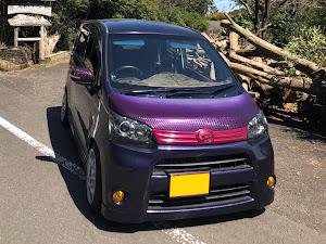 ムーヴ LA100S のカスタム事例画像 ayukimiさんの2020年10月01日13:03の投稿