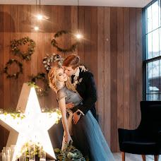 Bröllopsfotograf Elena Miroshnik (MirLena). Foto av 31.01.2019
