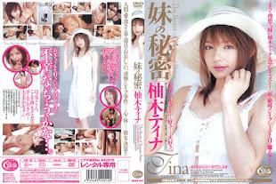 Tina Yuzuki (Rio) SRXV-401, XV-417