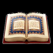 القرآن المعلم