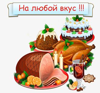Таджикская кухня - náhled