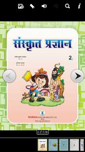 Download Sanskrit_2 For PC Windows and Mac apk screenshot 6