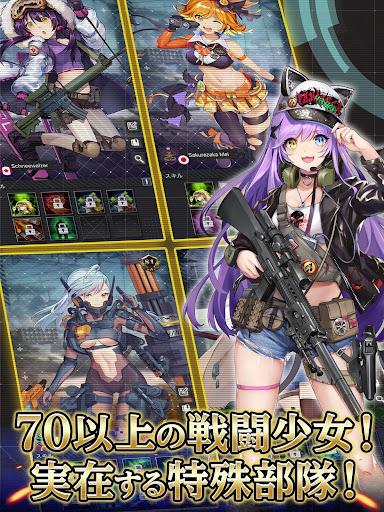 Last Escape -70+ Military Girls, Shelter Survival 1.300.285 de.gamequotes.net 3