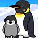 かわいいペンギン育成ゲーム - 完全無料!癒しのぺんぎん育成アプリ