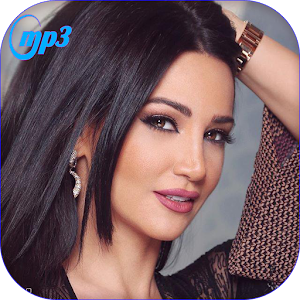 Music of Diana Haddad and Assi Halani APK 3