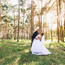Wedding photographer Ilya Paramonov (paramonov). Photo of 10.11.2018