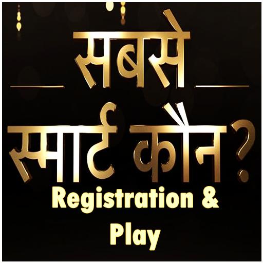 Sabse Smart kaunstar - Registration
