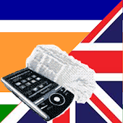 English Marathi Dictionary – PDF | Mobile Dictionary