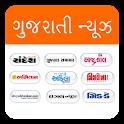All India Gujarati Newspapers icon