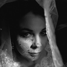 Wedding photographer Vladlen Lysenko (vladlenlysenko). Photo of 23.08.2017