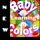 Download Baby Smart Life For PC Windows and Mac