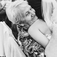Wedding photographer Anna Savina (Savina). Photo of 28.03.2017