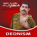 DEONISM Malayalam Stickers icon