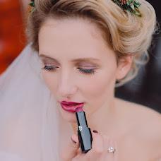 Wedding photographer Elena Koziy (Kolenka). Photo of 12.09.2016