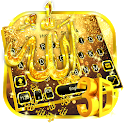 3D God Allah Gravity Keyboard Themeﷲ icon