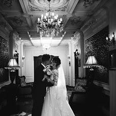 Wedding photographer Aleksandra Efimova (sashaefimova). Photo of 21.05.2018