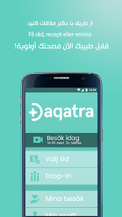 Daqatra - Meet your doctor- screenshot thumbnail
