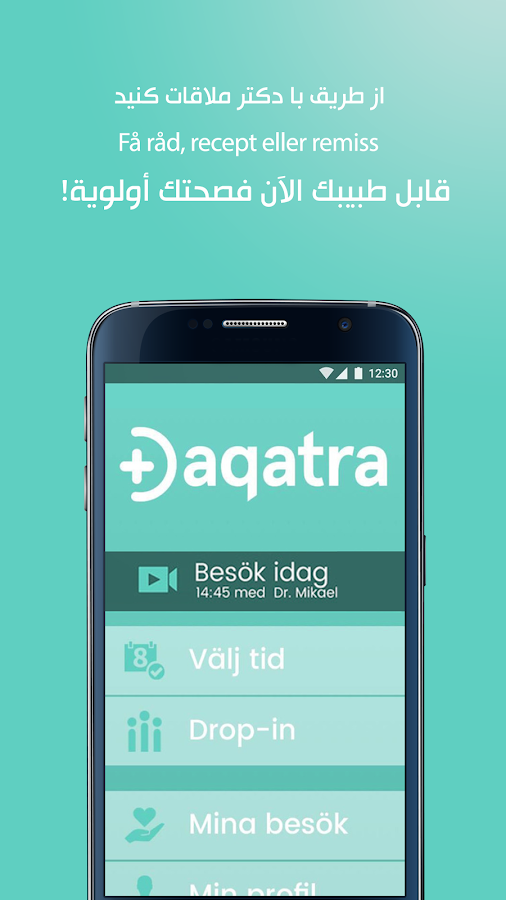 Daqatra - Meet your doctor- screenshot