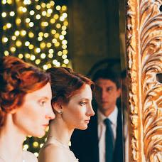 Wedding photographer Anna Medvedeva (photooflight). Photo of 17.04.2017