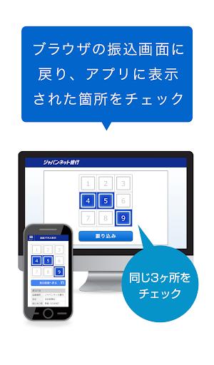 財經必備免費app推薦 認証パネル線上免付費app下載 3C達人阿輝的APP