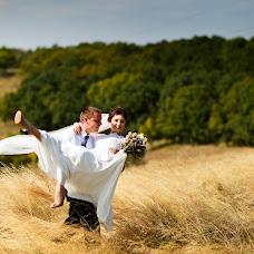 Wedding photographer Pavel Lysenko (PavelLysenko). Photo of 02.04.2017