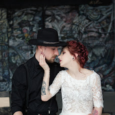 Wedding photographer Svetlana Kiseleva (shellycmile). Photo of 21.06.2017