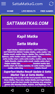 Satta Matka SattaMatkaG.com - Android Apps on Google Play