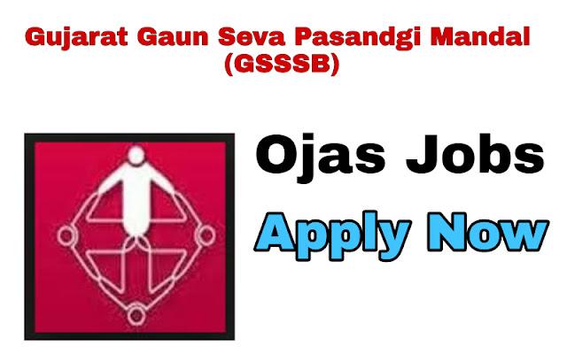Sarakri Jobs