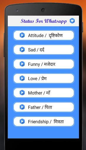 Best Status 4 whatsapp 100000+