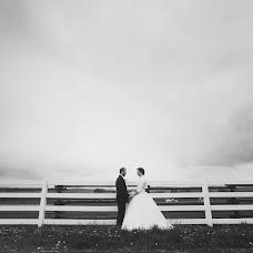 Wedding photographer Ondrej Cechvala (cechvala). Photo of 15.06.2015