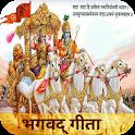 Bhagavad-Gita in Hindi icon