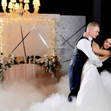 Wedding photographer Katya Komissarova (Katy). Photo of 28.11.2018