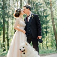 Wedding photographer Railya Mizitova (Raily). Photo of 03.11.2018