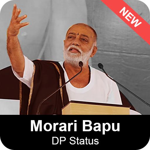Morari Bapu DP Status