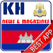 Cambodia News : Official