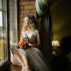 Wedding photographer Vadim Rufov (Ch1ly). Photo of 31.07.2018