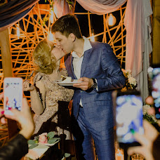 Wedding photographer Aleksandr Margo (AlexanderMargo). Photo of 17.05.2018