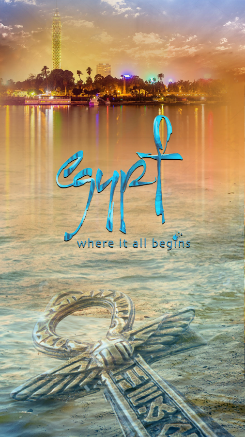 Visit Egypt- screenshot