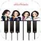 Red Velvet Piano Tiles Game (game)