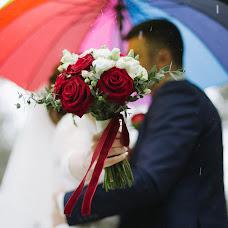 Wedding photographer Sofіya Yakimenko (sophiayakymenko). Photo of 28.06.2018