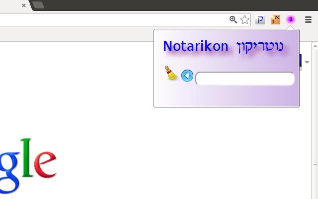 Notarikon