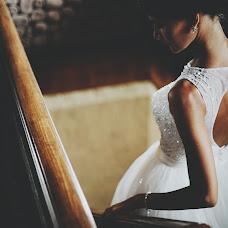 Wedding photographer Vlad Vagner (VladislavVagner). Photo of 26.08.2016