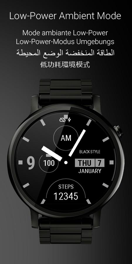 Watch Face Black Style- screenshot