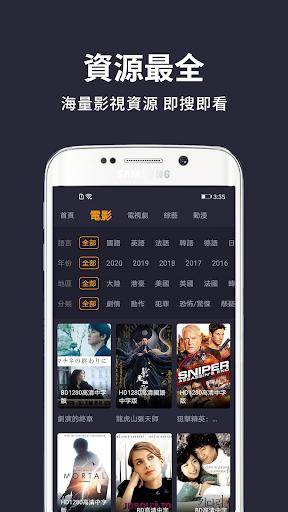 免費電視連續劇-電影APP-影視大全華語追劇神器高清視頻線上看 screenshot 2